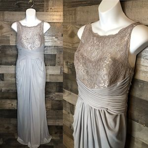David's Bridal Silver Metallic Bridesmaid Dress